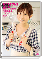 安倍なつみDVD MAGAZINE Vol.11